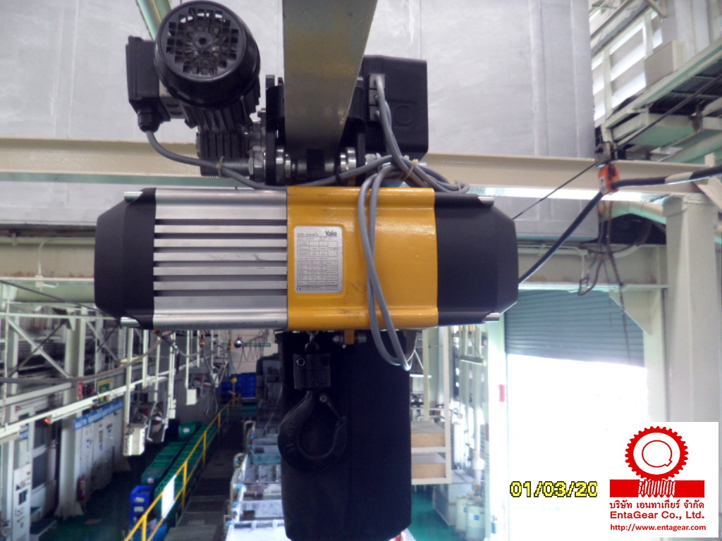 Preventive Maintenance : Yale Electric Chain Hoist