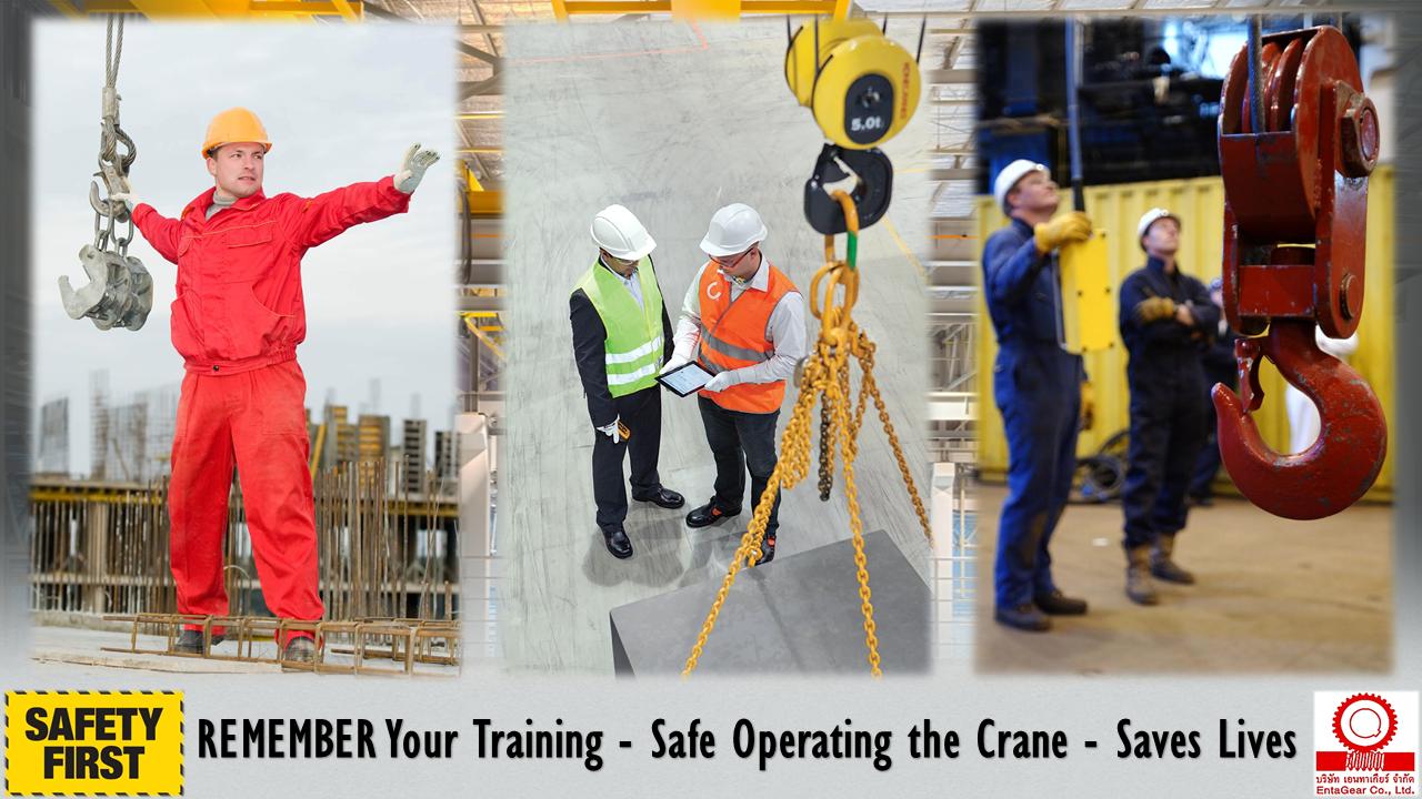 หลักสูตรการฝึกอบรมเกี่ยวกับปั้นจั่น (Crane) ตามข้อกำหนดของกฏหมายใหม่ปี 2554